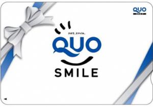 QUOカードイラスト画像
