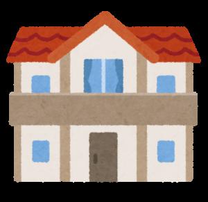 大きい家のイラスト