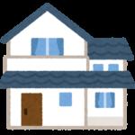 家のイラスト1