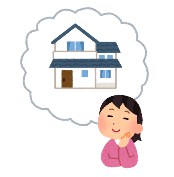 家の想像をしている女性のイラスト